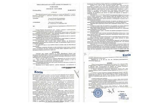 Адвокаты компании Максима Коваля «Оперативная юридическая помощь» выиграли суд у Николаевского областного совета