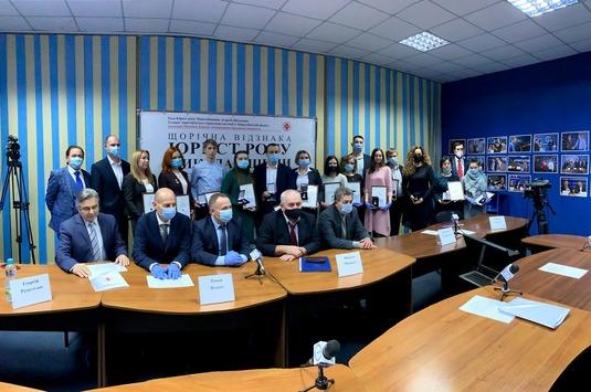 Визначені лауреати відзнаки «Юрист року Миколаївщини 2020»
